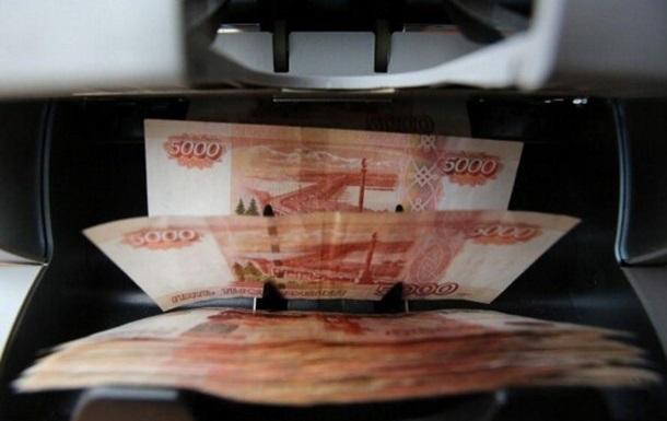 Резервний фонд Росії спорожніє у 2017 році