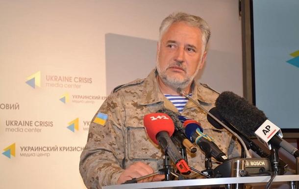 Глава Донеччини відповів Олланду про вибори в ЛДНР