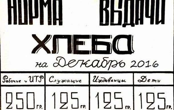 Крым. Россия думает о «своих».