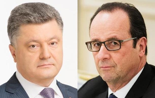 Порошенко рассказал Олланду о ситуации на Донбассе