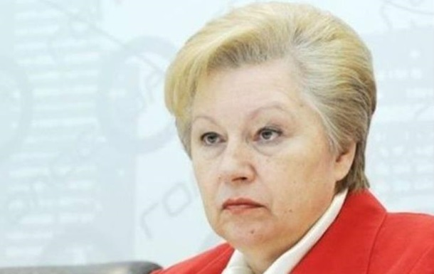 Суд відпустив комуністку Александровську