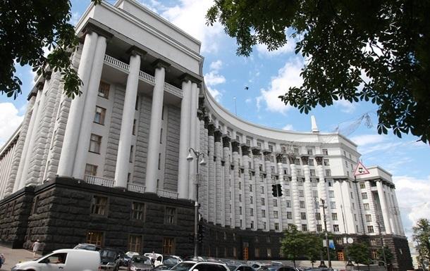 Кабмин ищет госсекретарей для восьми министерств