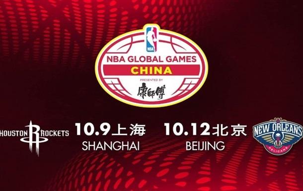 Китаец выиграл внушительную сумму на матче команд НБА
