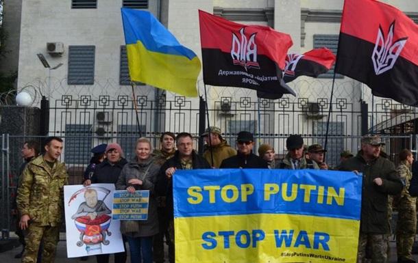 Стоп Путин: Возле посольств РФ прошли митинги