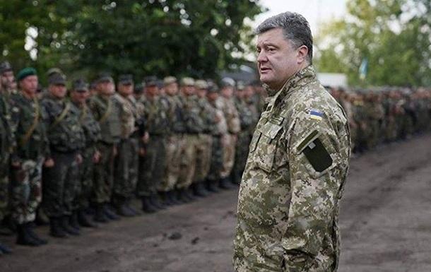 Порошенко раздал военным генеральские звания
