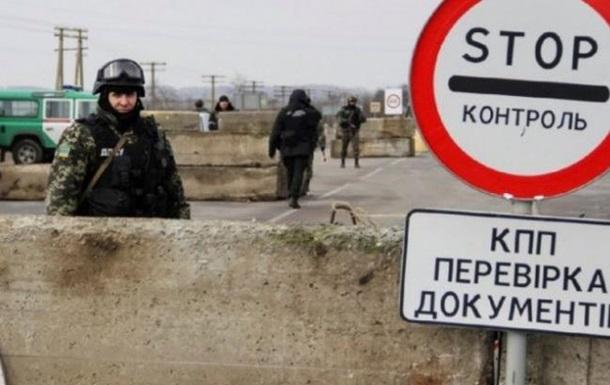 Прикордонники попросили не їздити через КПП  Зайцеве