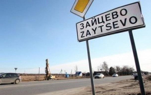 На Донбасі біля пункту пропуску помер чоловік