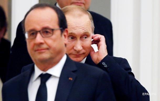 Франция не  ослабит давление  на РФ, поддерживающую Асада