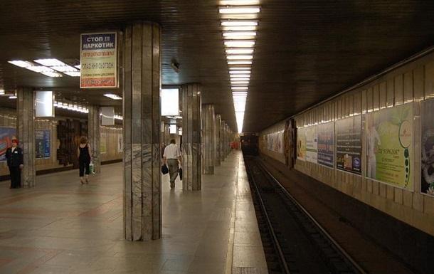 У Києві закрили станцію метро  Петрівка  через  замінування