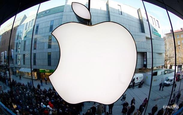 Bloomberg: Apple припинила випускати електромобіль
