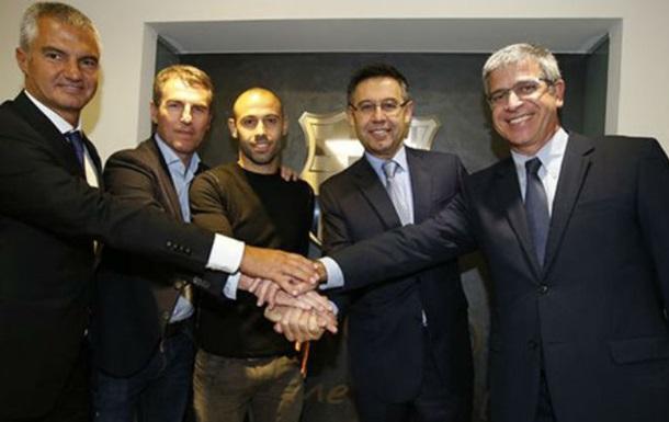 Маскерано подовжив контракт з Барселоною
