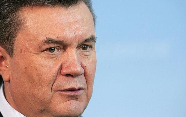 Януковичу повідомили про підозру у справі Міжгір я