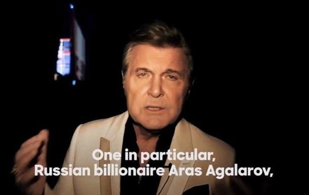 У Клинтон выдали Льва Лещенко за спонсора Трампа