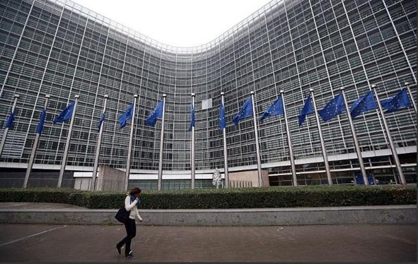 Еврокомиссия поддержала безвиз с Украиной - МИД