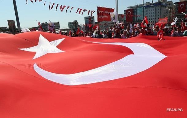 В Анкарі заборонили будь-які масові зібрання – ЗМІ