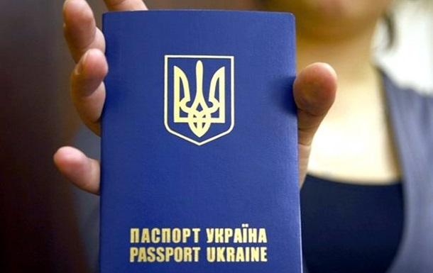 У Києві почали оформляти закордонні паспорти онлайн