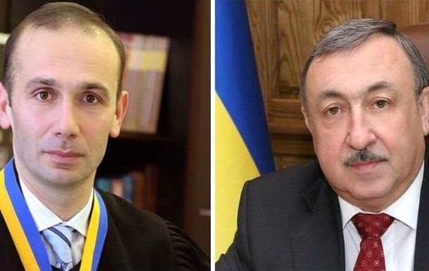 ГПУ сообщила о подозрении двум судьям Высшего хозсуда