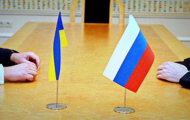 РФ назвала умову переговорів з Києвом щодо боргу