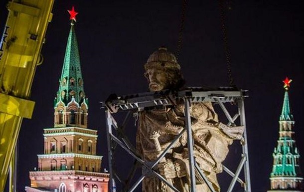ЮНЕСКО требует от России отчета о памятнике князю Владимиру