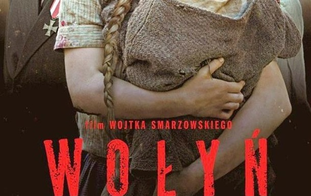 Кино о плохих украинцах. Новый скандал из-за УПА