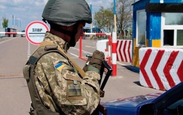 Пункт пропуску Гнутове обстріляли - прикордонна служба