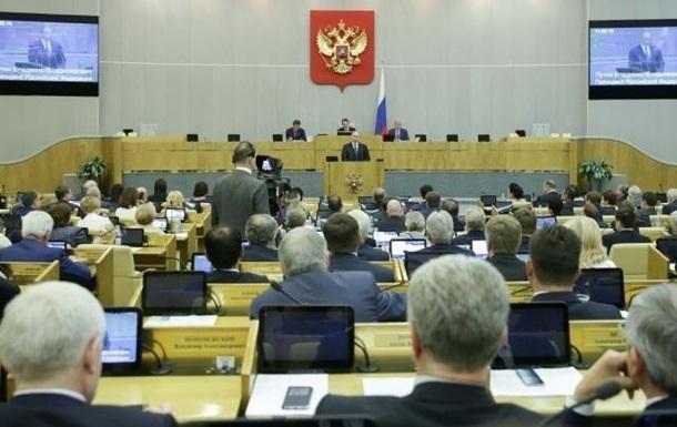 Госдума приостановила соглашение с США по плутонию