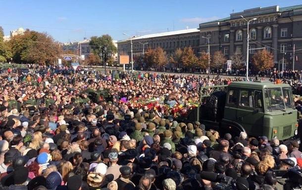 Донбас - це Україна. І він, все одно, буде українським