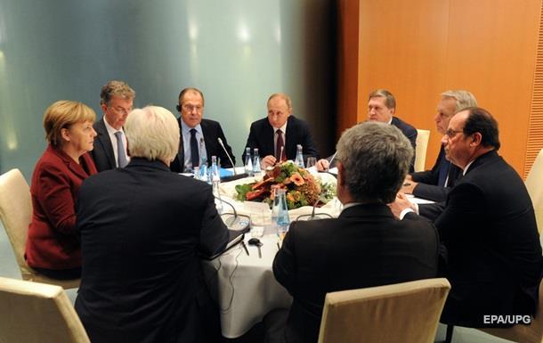 Лидеры Германии, Франции и РФ завершили переговоры по Сирии
