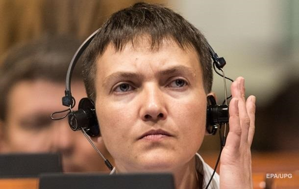 Савченко сорвала заседание - видео