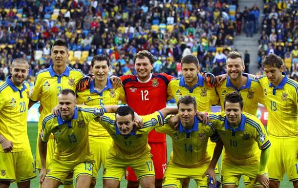 Украина остается 29-й в рейтинге ФИФА