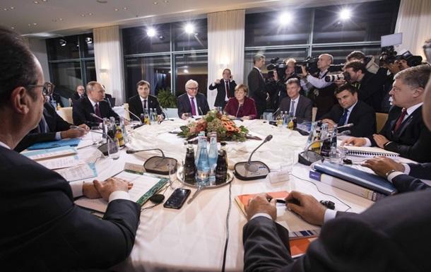 Итоги 20.10: Бюджет-2017, финал встречи в Берлине