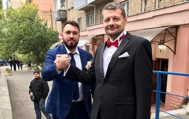 Мосійчук одружився з жінкою, задля якої схуд