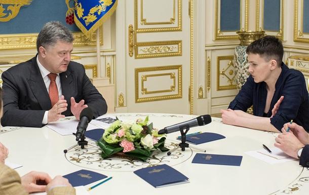 Савченко запропонувала Порошенку поступитися кріслом Януковичу