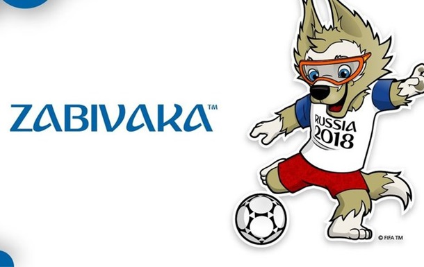 В России выбрали талисман чемпионата мира по футболу