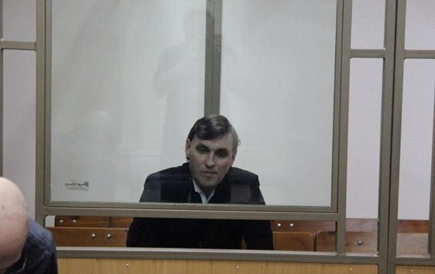 Киев требует от РФ вернуть украинца Чирния
