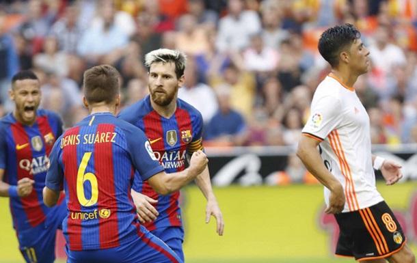 Барселона сильніша за Валенсію