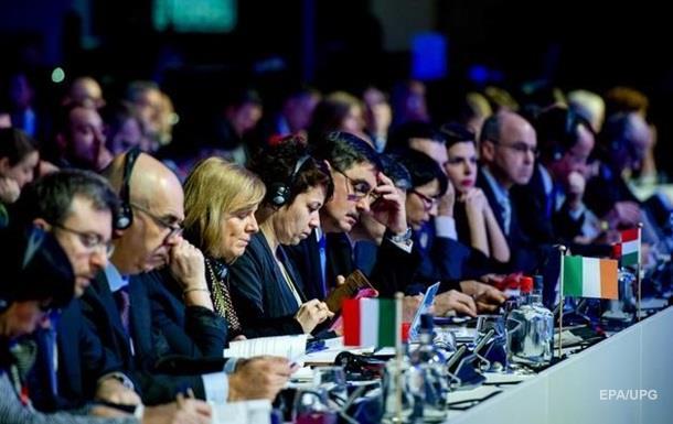 У Женеві відкривається 135-та асамблея Міжпарламентського союзу