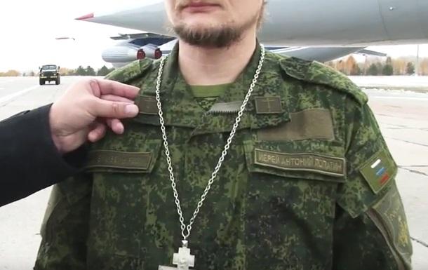 В России создали военную форму для священников