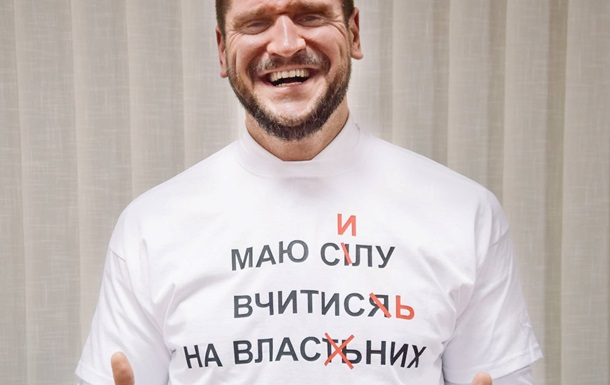 Безграмотный губернатор. Ошибки главы Николаевщины