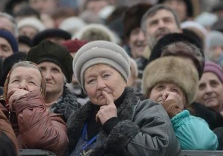 Пять слов, которые сделали украинцев несчастными