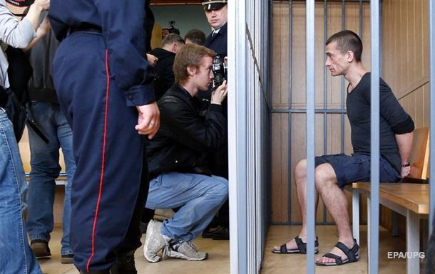 У Росії підтвердили вирок художнику за підпал дверей будівлі ФСБ