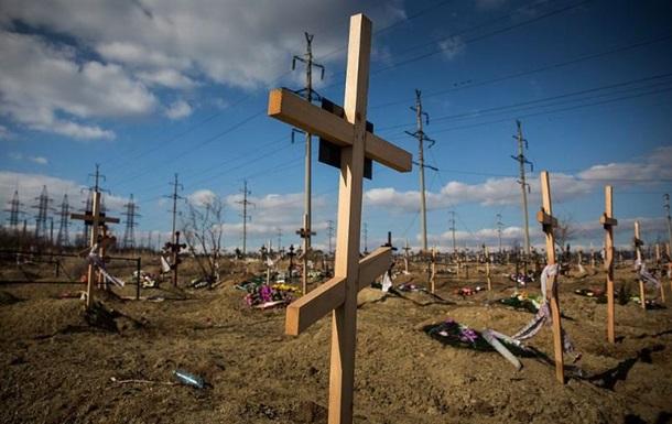 Киев назвал число погибших женщин в ходе АТО