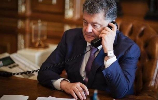 Порошенко рассказал Байдену о нормандской встрече