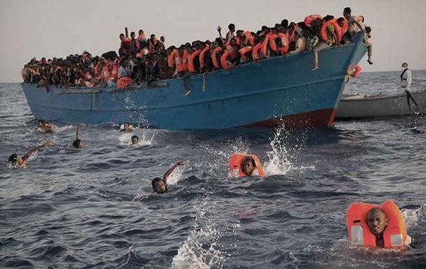 ООН: 2016 року в Середземному морі загинули 3740 біженців