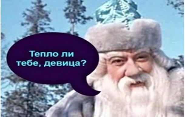 Тепло ли вам, крымчане?