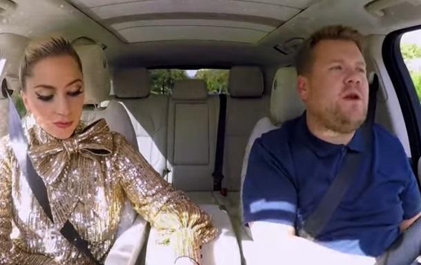 Леді Гага заспівала у відомому караоке-шоу Кордена