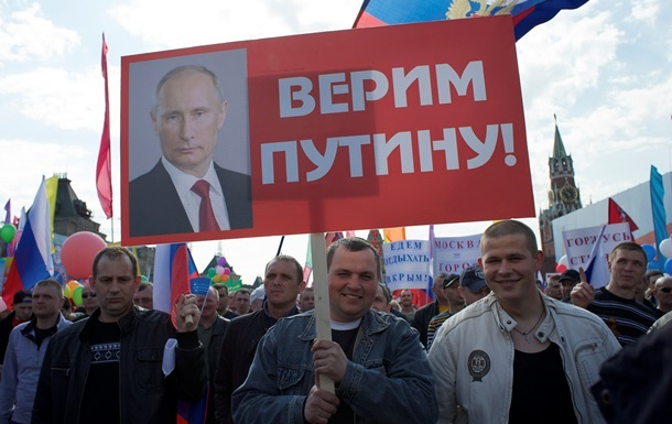 Рейтинг Путіна досяг максимуму за рік