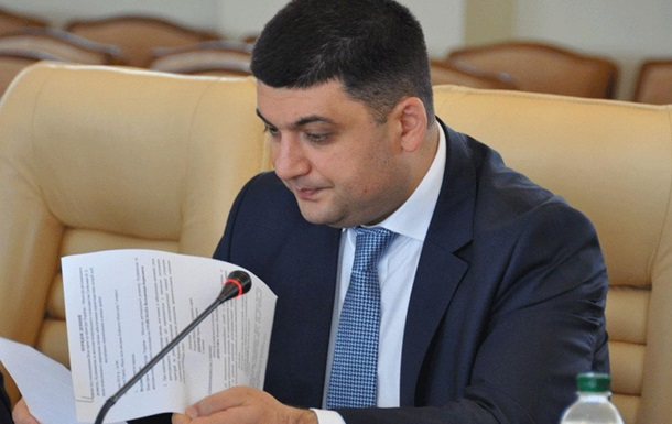 Что ждет экономику Украины при минималке в 3200 грн