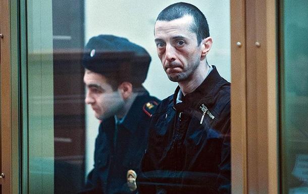 Син Джемілєва подав до ЄСПЛ на Росію і Україну