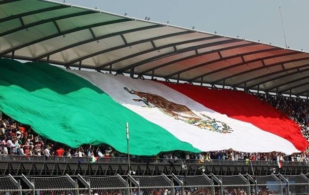 Формула-1. Анонс Гран-при Мексики